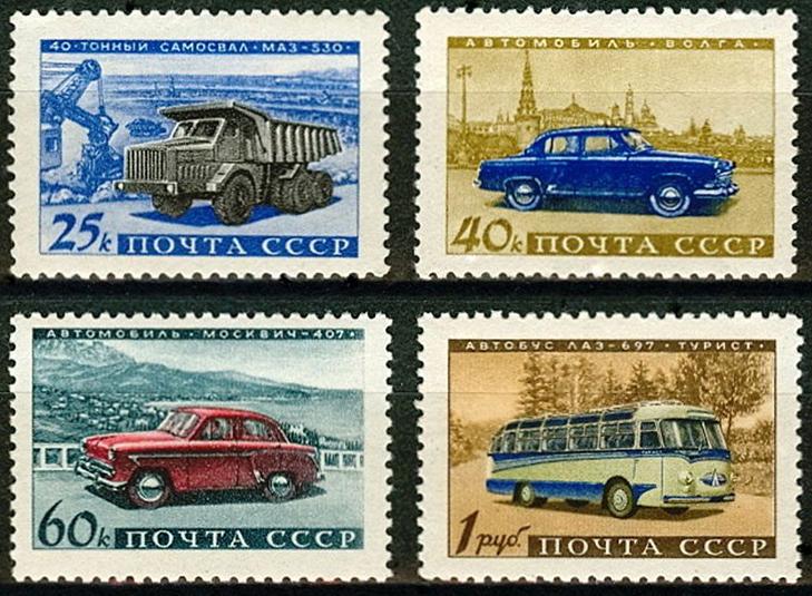 Автомобильные марки, 1960 год
