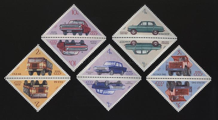 Автомобильные марки, 1971 год