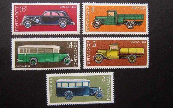 Автомобильные марки, 1974 год