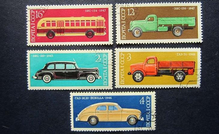Автомобильные марки, 1976 год