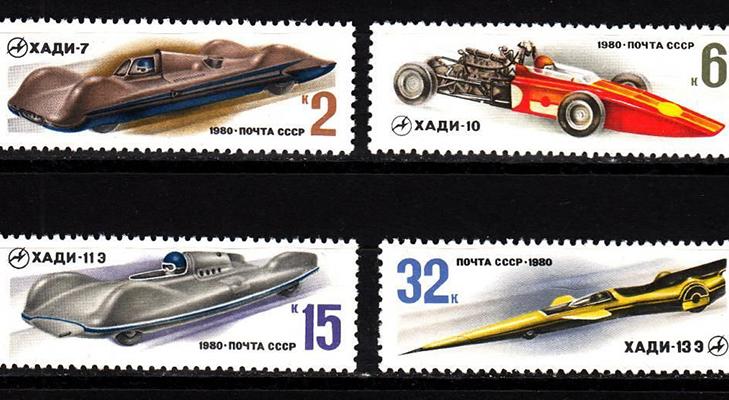 Автомобильные марки, 1980 год