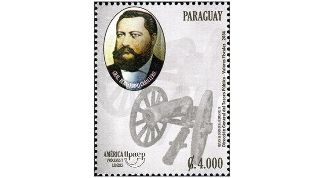 Почтовые марки Парагвая
