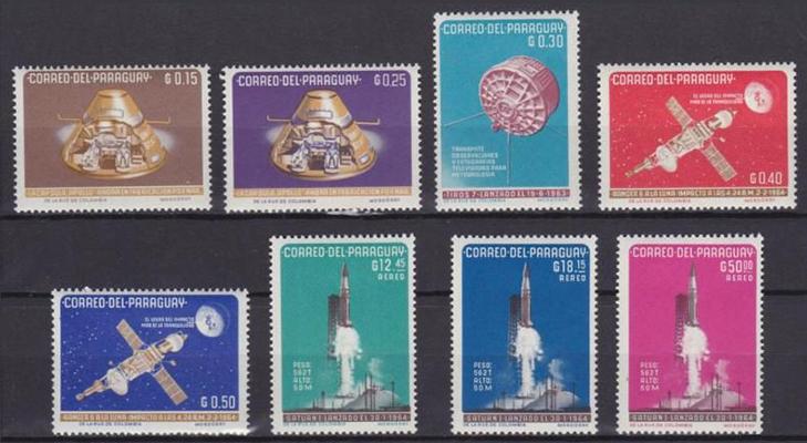 Почтовые марки Парагвая - космическая тематика