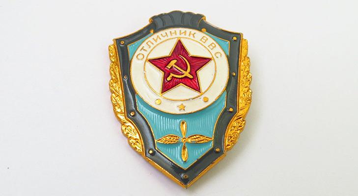 Значок Отличник ВВС