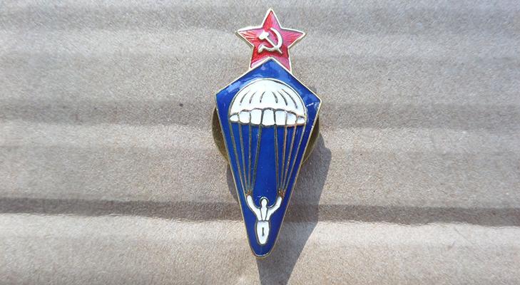 "Значок ""Парашютист"" 1936 года"