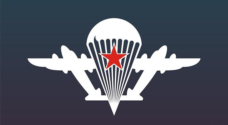 Эмблема ВДВ СССР