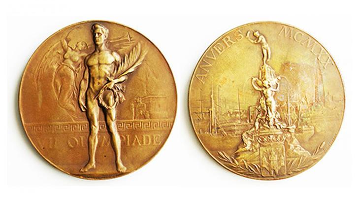 Первая золотая олимпийская медаль 1894