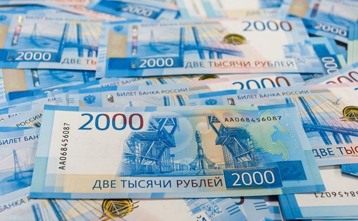 Банкноты 200 и 2000 рублей  - причины введения