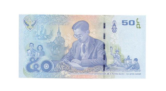 Банкноты Таиланда