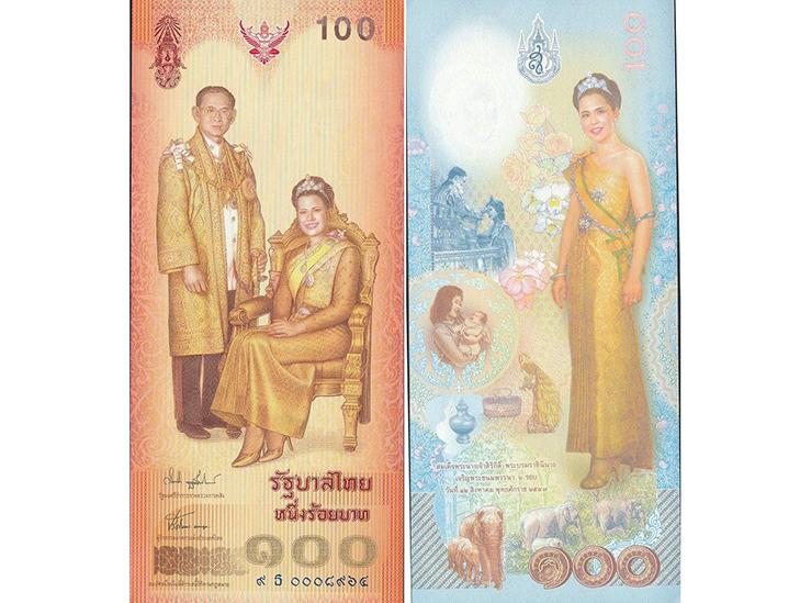 Памятные 100 бат 2004 года
