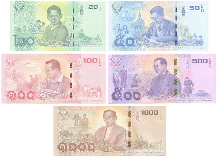 Банкноты памяти короля Рамы IX