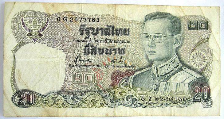 Таиландские банкноты 1987 года