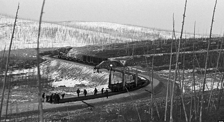 Строительство Байкало-Амурской магистрали