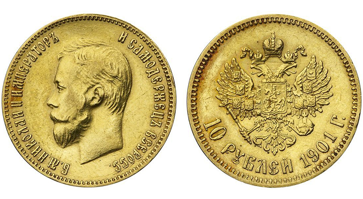 5 рублей 1901 года
