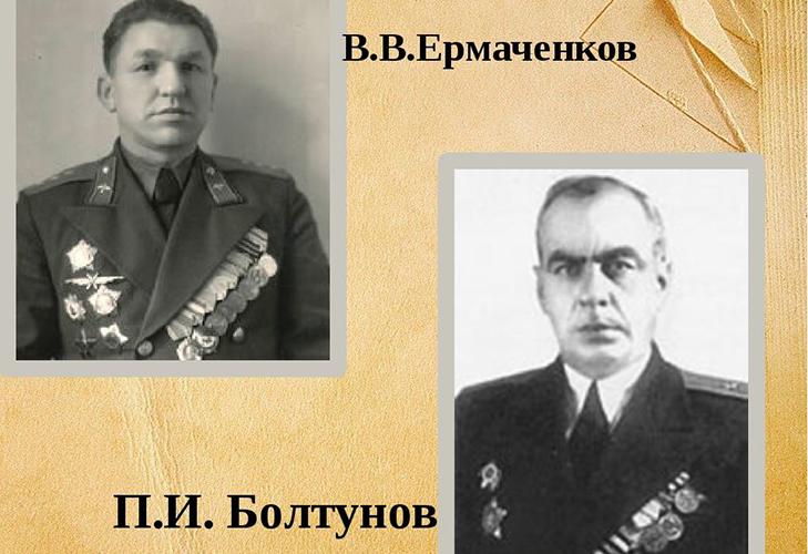 Первые кавалеры ордена Ушакова