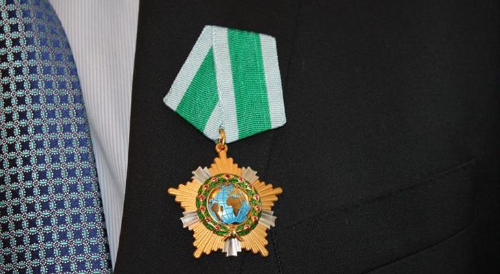 Орден Дружбы РФ - награда