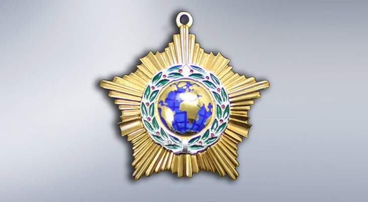Орден Дружбы РФ - описание