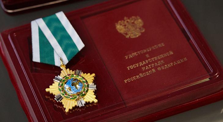 Орден Дружбы РФ - кавалеры