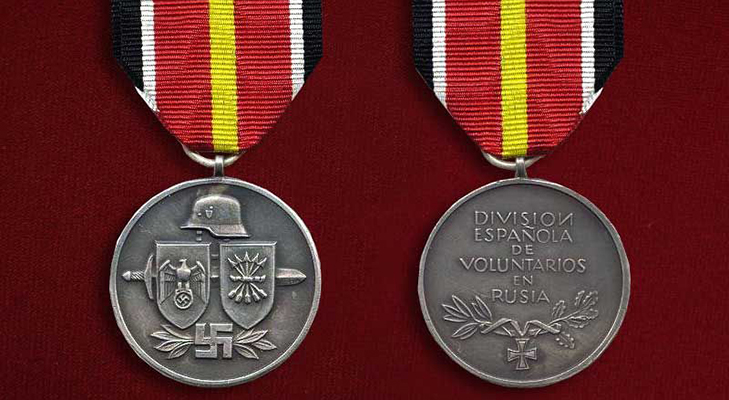 Медаль голубой дивизии