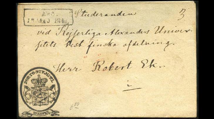 Штемпельные конверты Финляндии