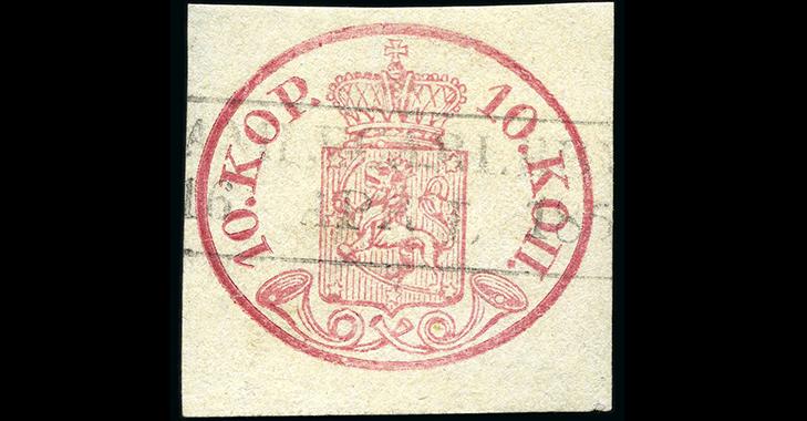 Первые марки Финляндии - 10 коп