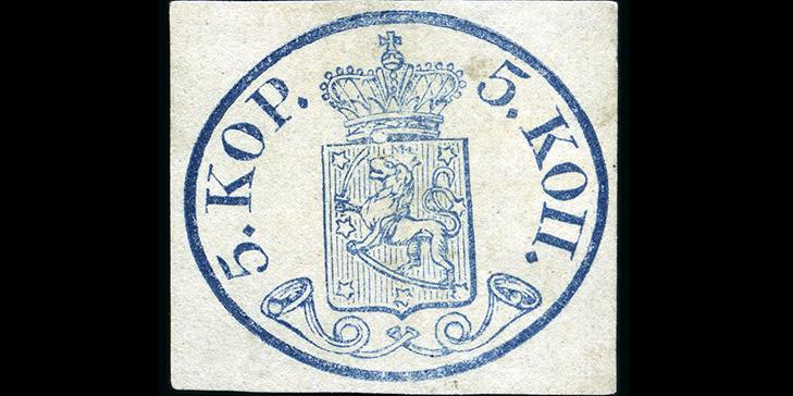 Первые марки Финляндии - 5 коп