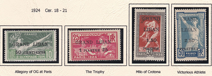 Французские марки,посвященные Олимпиаде, 1924 год