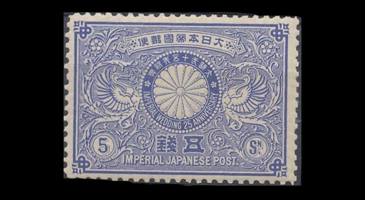 Марки Японии, приуроченные к 25-й годовщине свадьбы императора Мэйдзи, 1894 год