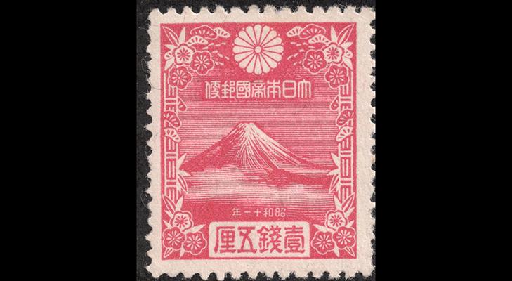 Новогодняя марка Японии, 1935