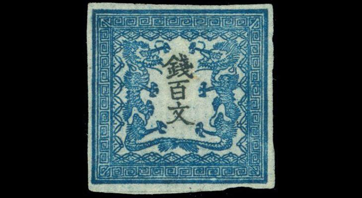 Почтовые марки Японии с драконами, 1871 год