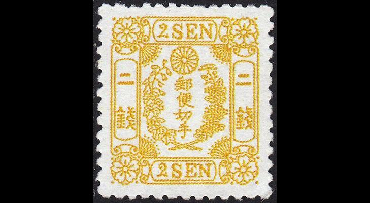 Почтовые марки Японии 1872 год