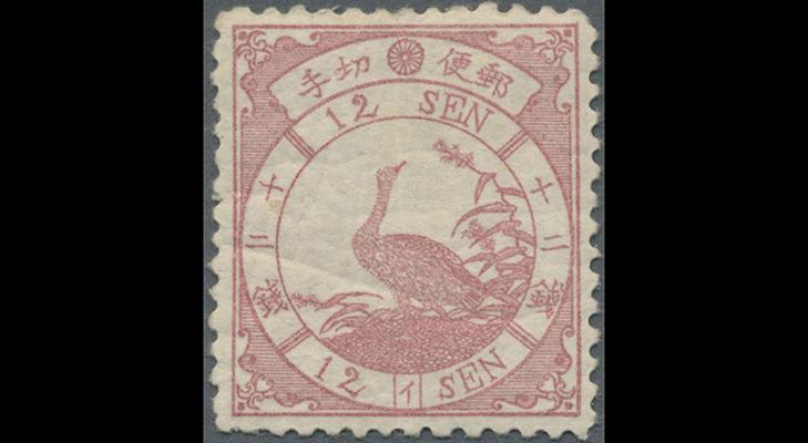 """Почтовые марки Японии, серия """"Птицы"""", 1875"""