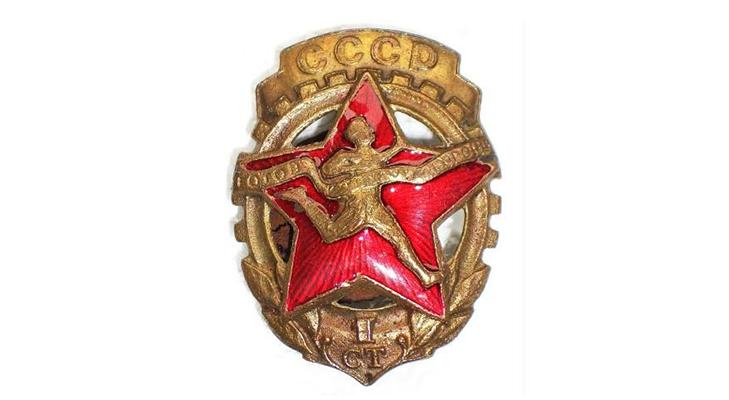 Значок «Готов к труду и обороне» 1931