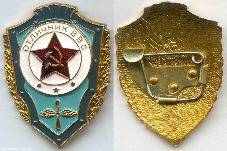 Значок «Отличник ВВС» - описание