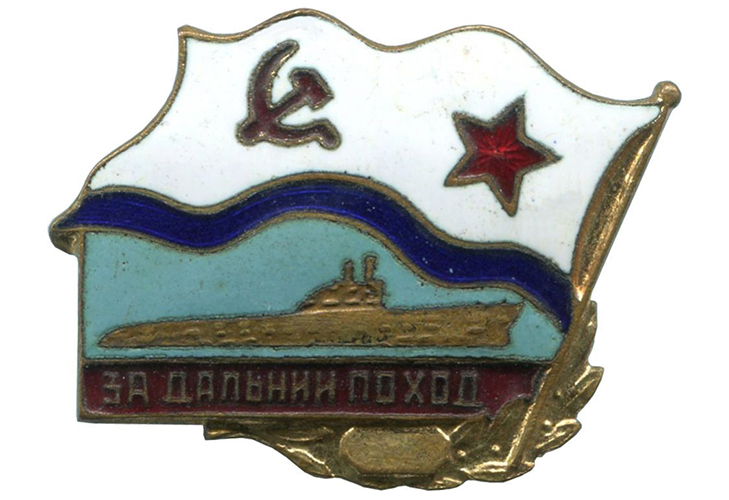 Знак «За дальний поход» подводный