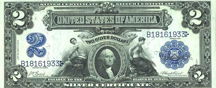 Банкнота 2 доллара 1899 года