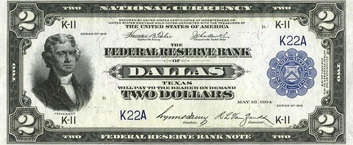 Банкнота 2 доллара 1918 года