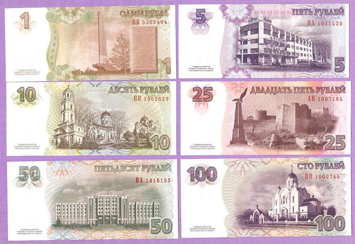 Приднестровские рубли, модификация 2012 года