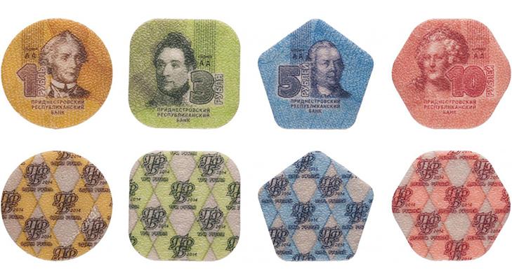 Пластиковые рубли ПМР