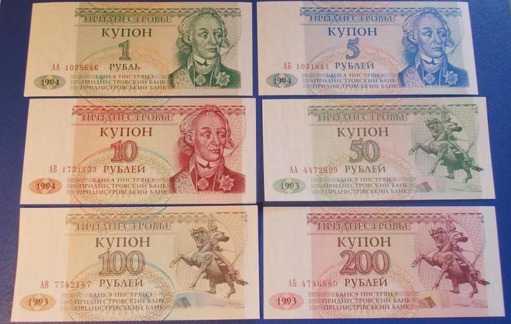 Приднестровские рубли, 1994 год