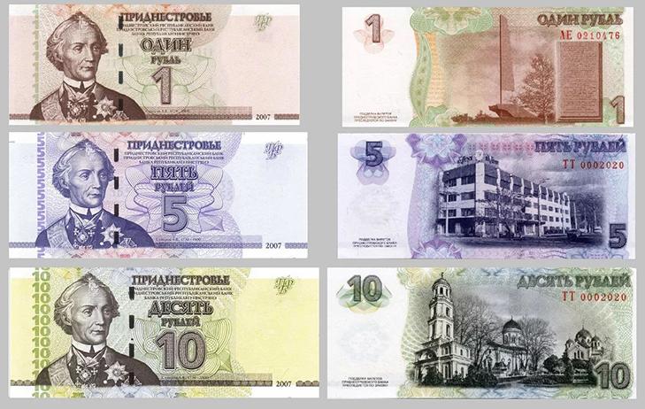 Приднестровские рубли 2007 год