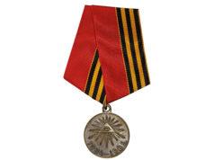 Медаль 1904-1905