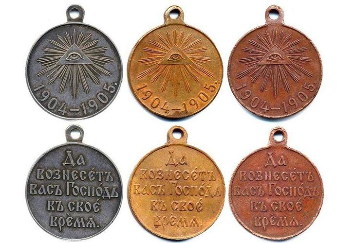 Медаль 1904-1905 - 3 категории