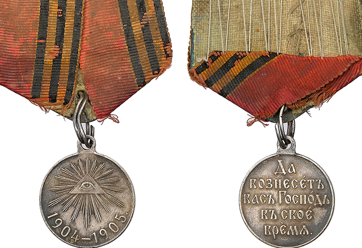 Медаль 1904-1905 - описание