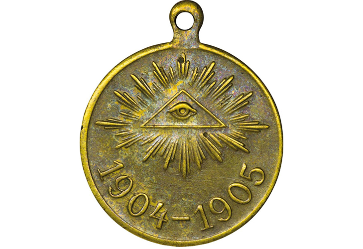 Медаль 1904-1905 - награжденные