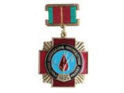 Медаль чернобыльцам
