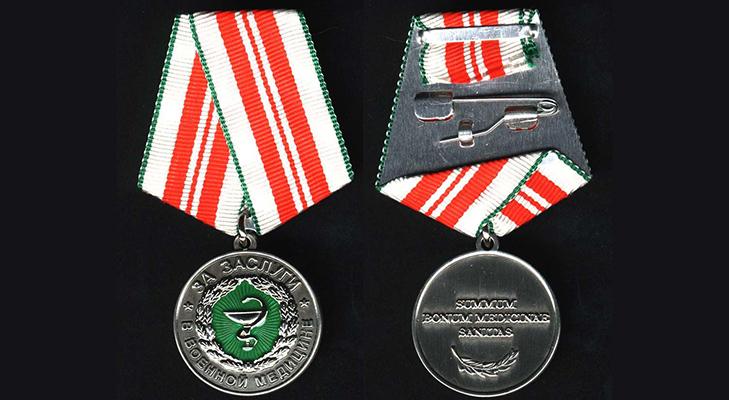 """Описание медали """"За заслуги в военной медицине"""""""