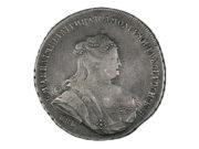 Монета 1738 года