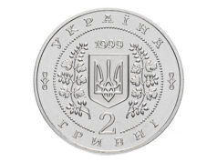 Монета 2 гривны