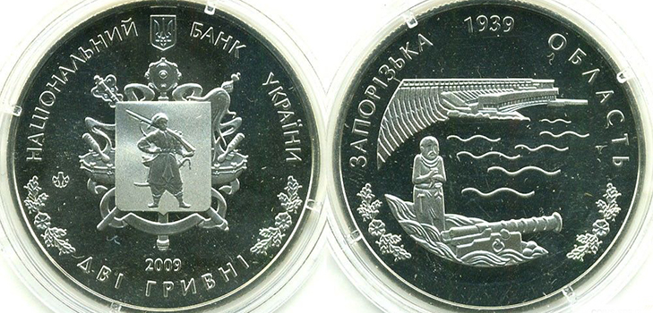 Монета 2 гривны 2009 года